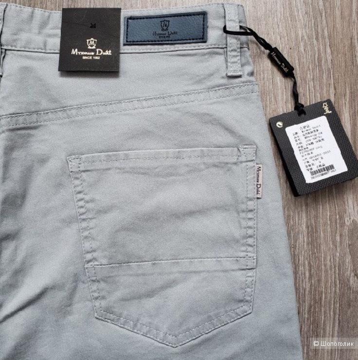 Massimo Duti мужские шорты 48 р