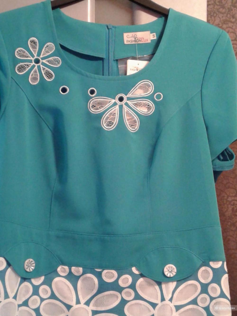 Платье Стиль Fashion Lux размер 50-52-54