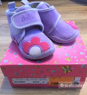 Текстильные ботиночки Lulu, 20