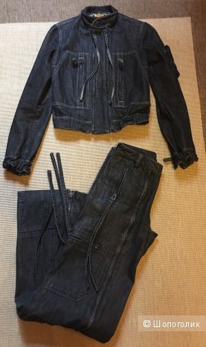 Джинсовый костюм Exte размер 42