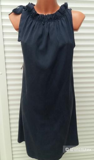 Платье-сарафан. I ❤ LIFE. Размер 44-48.