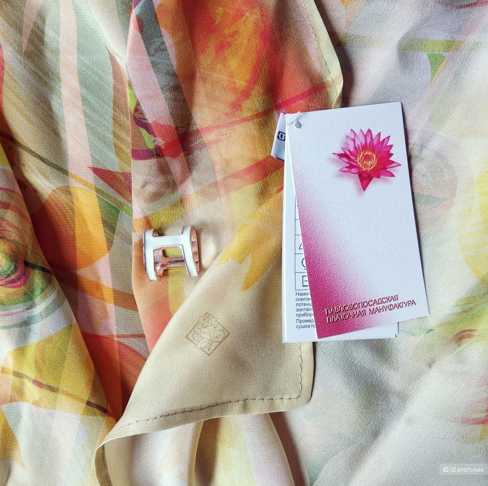 """Палантин """"Павловопосадская платочная мануфактура"""", 43*150 см, и кольцо для платка """"Hermes"""""""