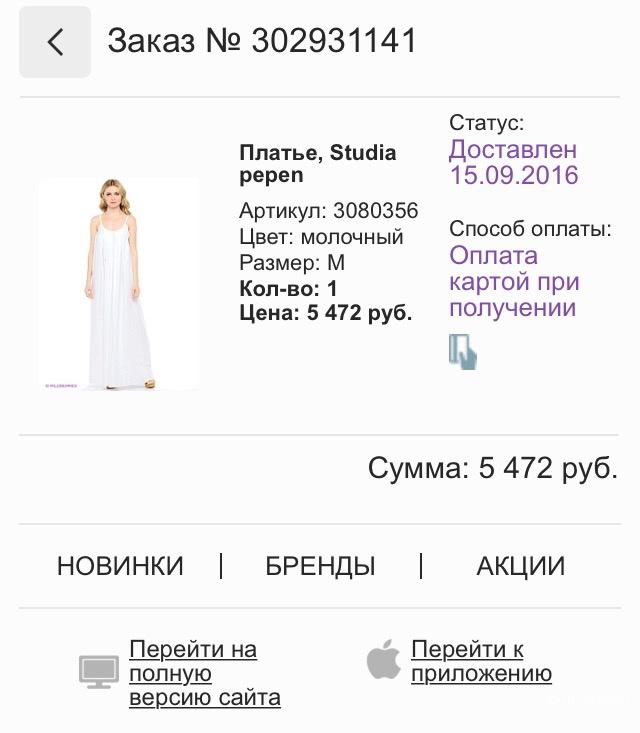 Платье Studia Pepen, размер M
