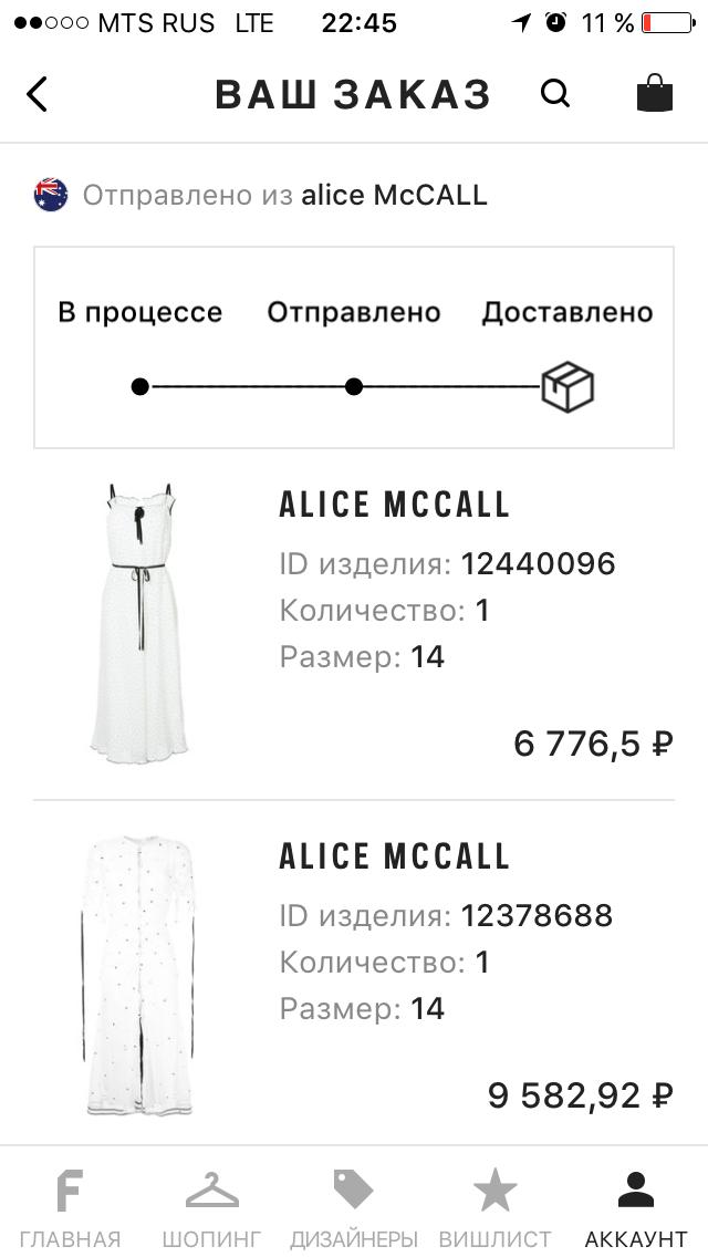 Платье Alice MacCall, размер 46-48