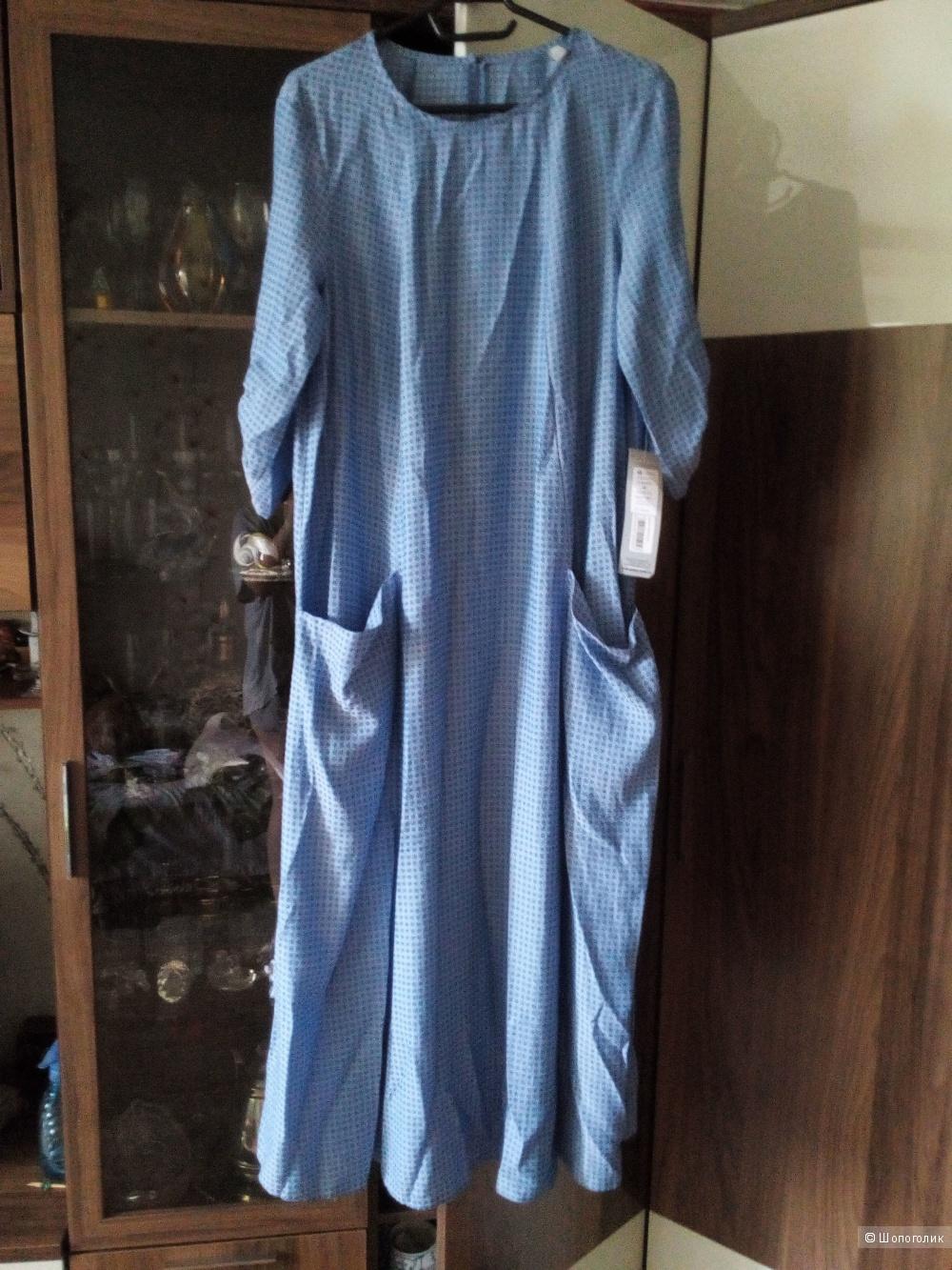 Платье Akimbo, р. 46-48