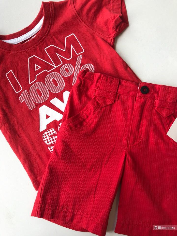Комплект шорты+футболка,размер 1 год.