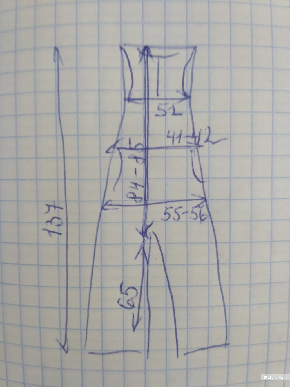 Комбинезон Stefanel, размер 46 IT (48 RU). На рос. 46-48