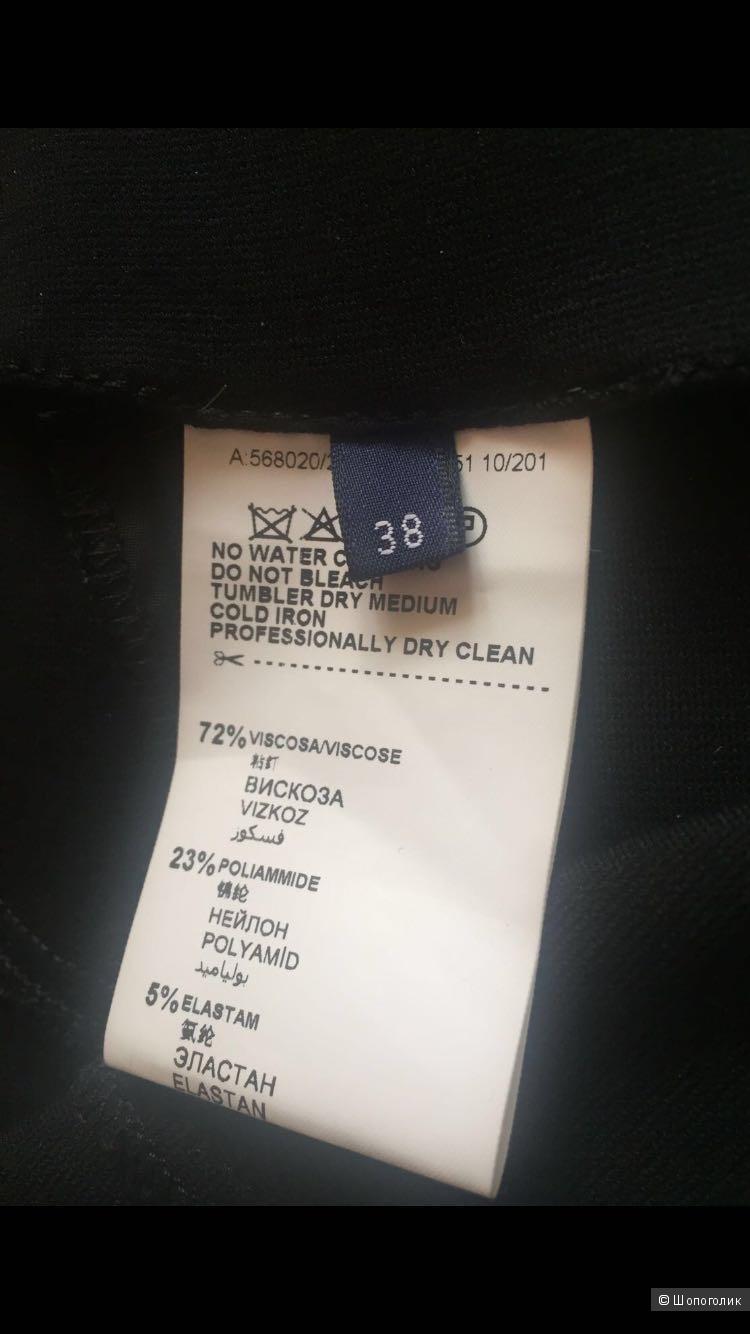 Юбка, Trussardi jeans, 38 it