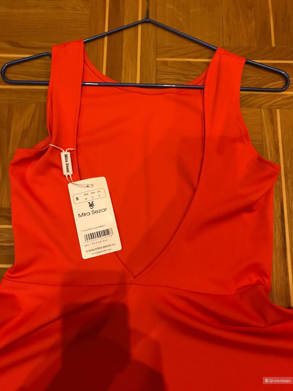 Платье Mira Sezar, размер м