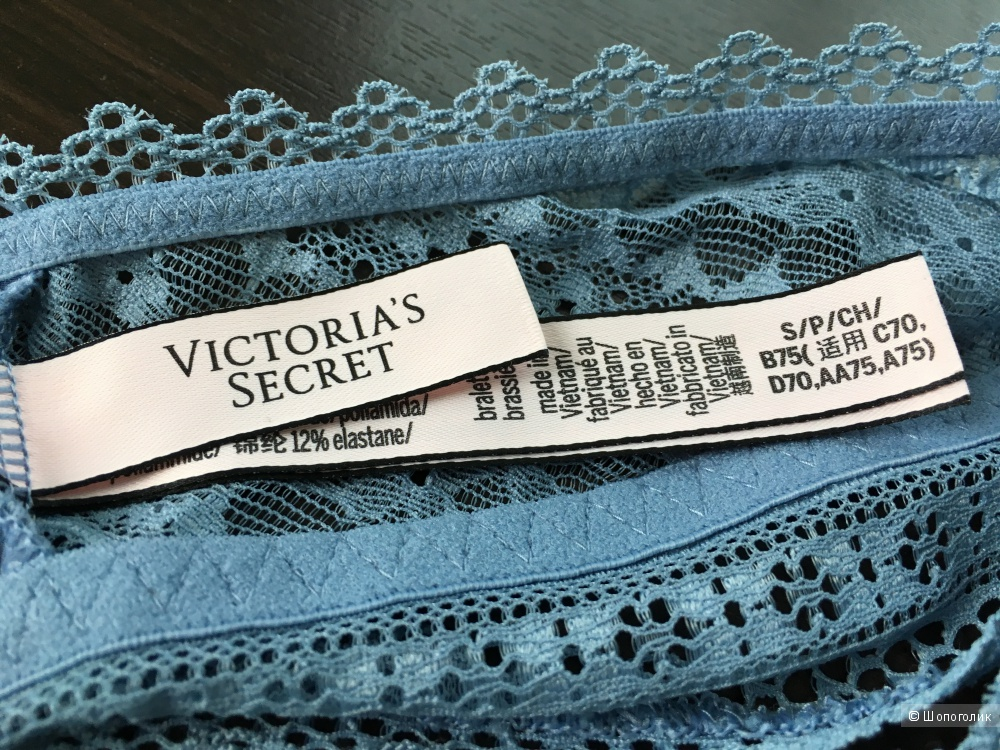 Бралетка Victoria's Secret, S (75A)