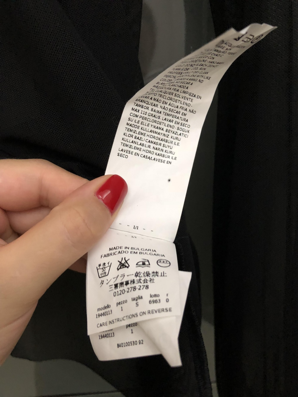 Блуза Penny Black 44/46 рос
