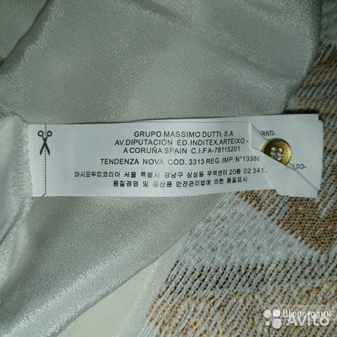 Блуза Massimo Dutti, размер M