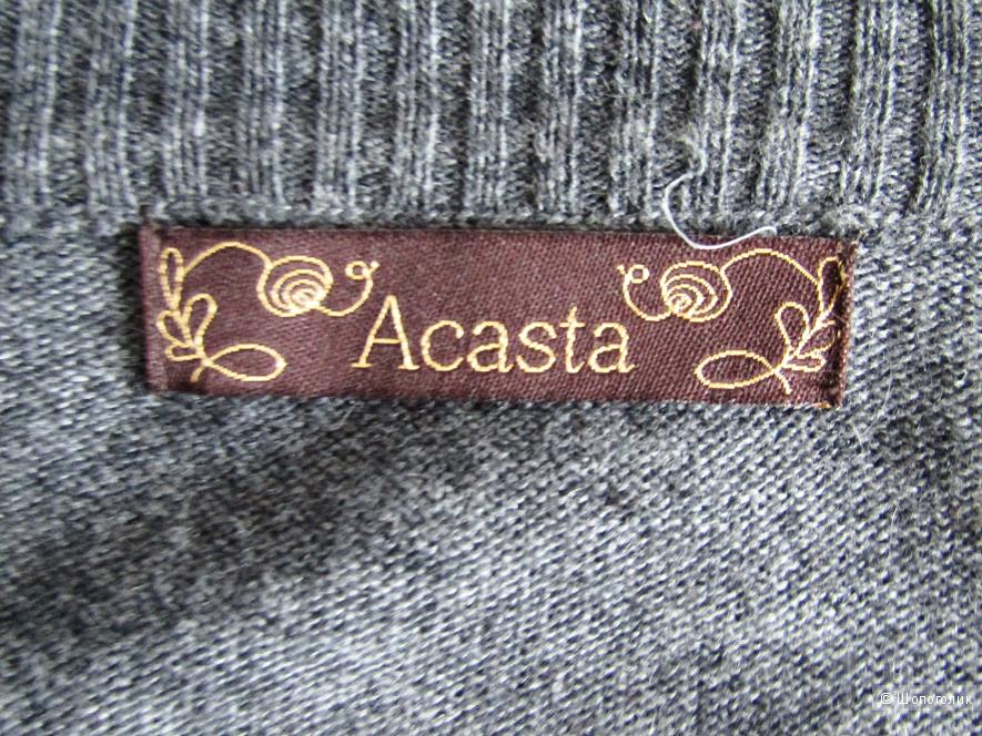 Кардиган Acasta размер 44/46