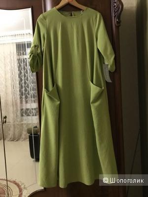 Платье Akimbo ,размер 46