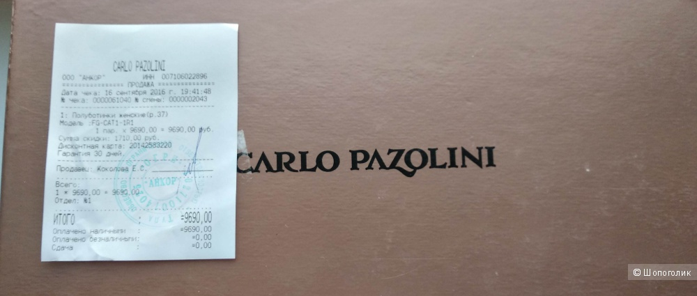 "Ботинки кожаные от ""Carlo Pazolini"", р.37"