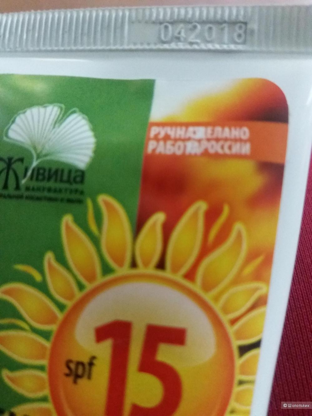 Солнцезащитный крем 2 шт