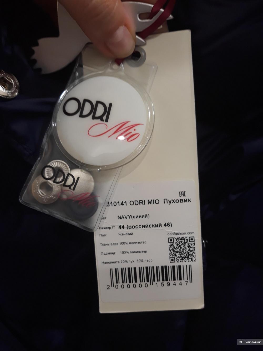Пуховик Odri Mio, 46 р