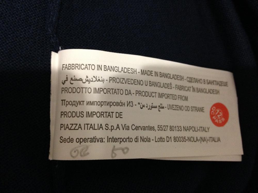 """Джемпер """" Plazza Italia """", 46-48 размер."""
