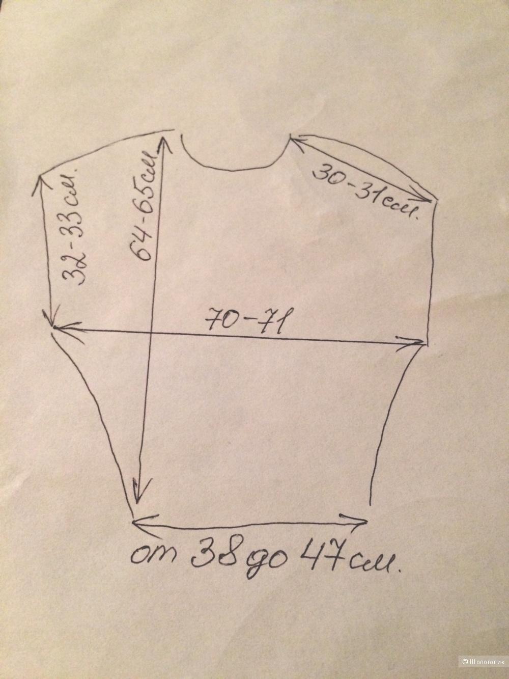 Сет из трёх вещей - Джемпер - туника Le monelle,колье,карандаш Astra,размер 42-44-46