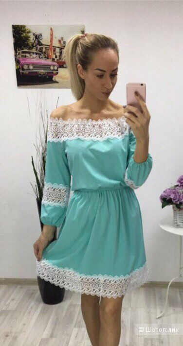 Платье Style размер 46