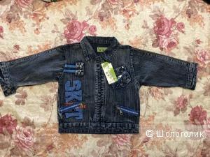 Куртка Huime iwang, 8-10 лет