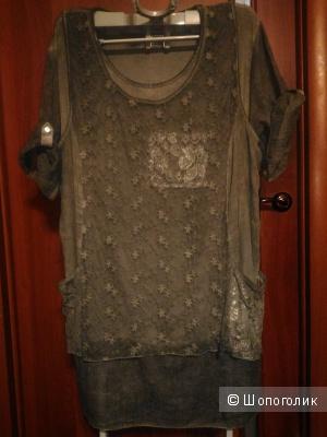 Блузка THEA PLUS  48-50