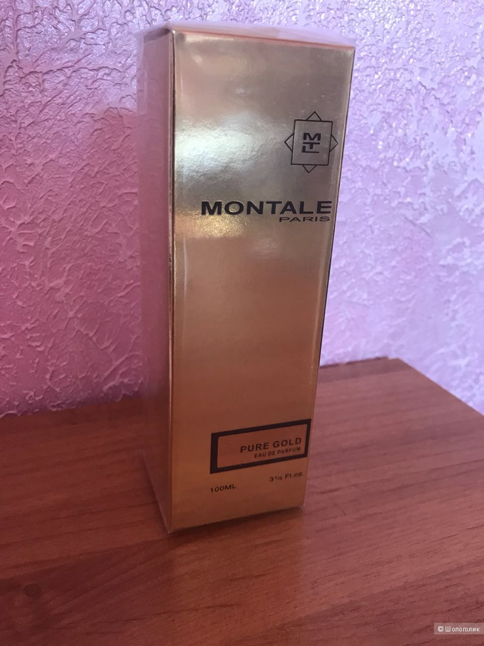 Духи Montale Pure Gold, 100 мл