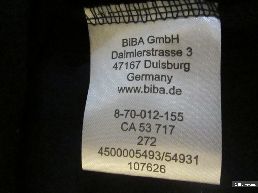 Блузка  Biba  р. 38 (44~46)