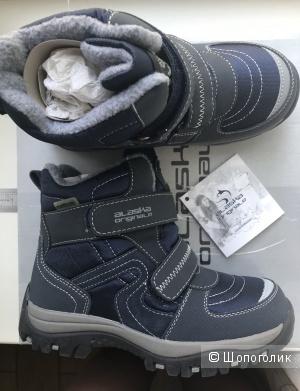 Зимние ботинки Alaska Originale, размер 32