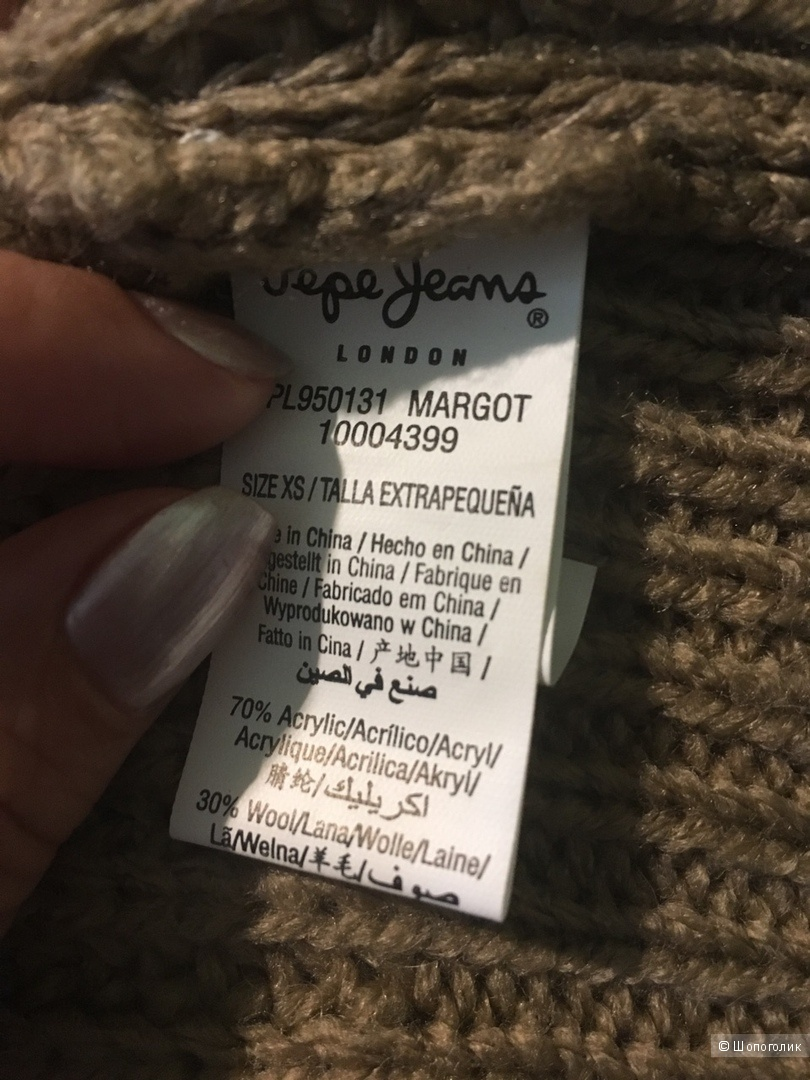 Пуловер pepe jeans XS