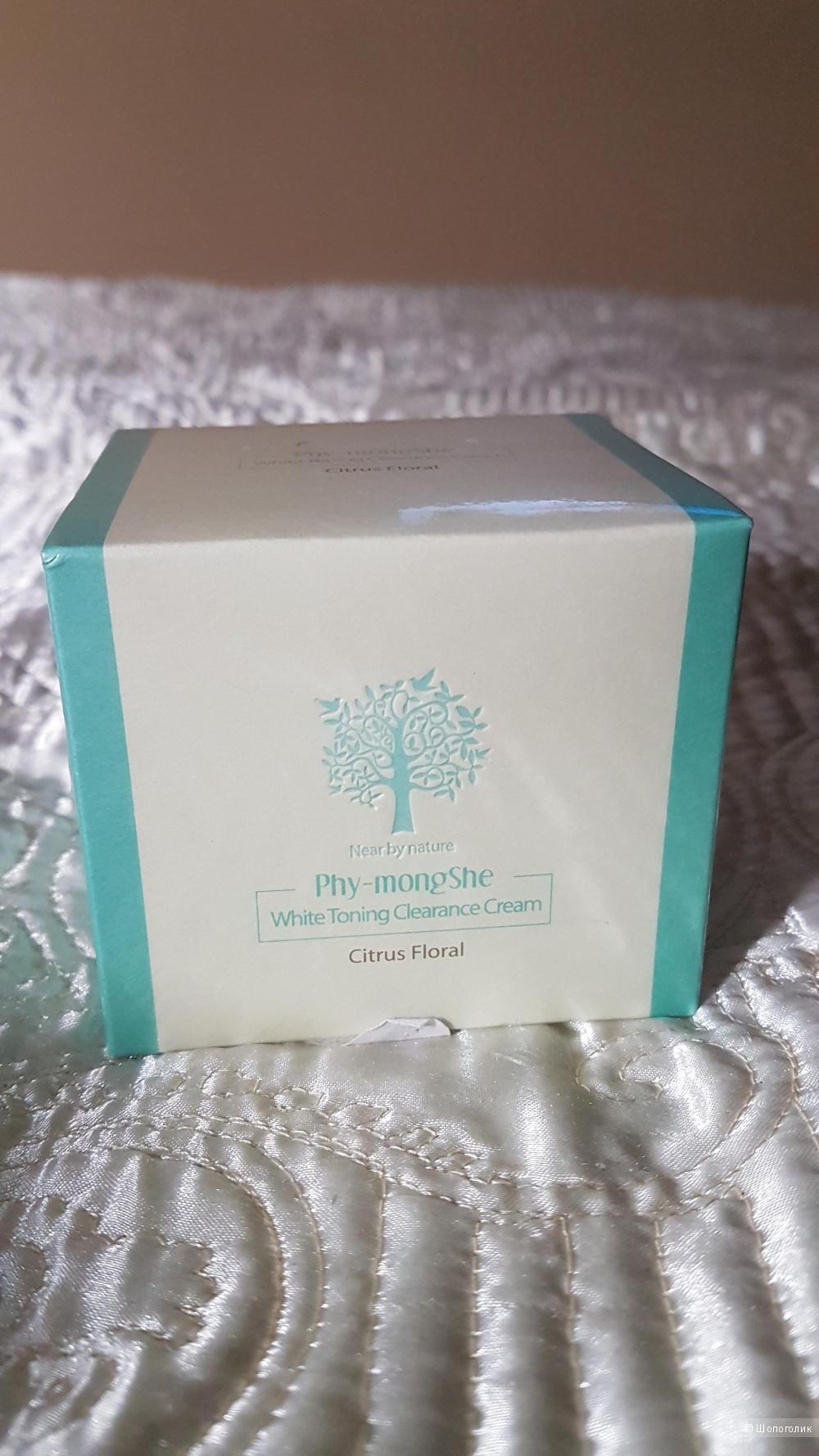 Отбеливающий крем  Phy-MongShe , 100мл
