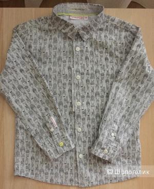 Рубашка JBC Kids 128 см