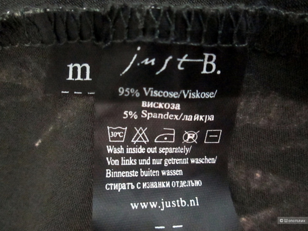 Платье  Just B. р.М ( 44~46)