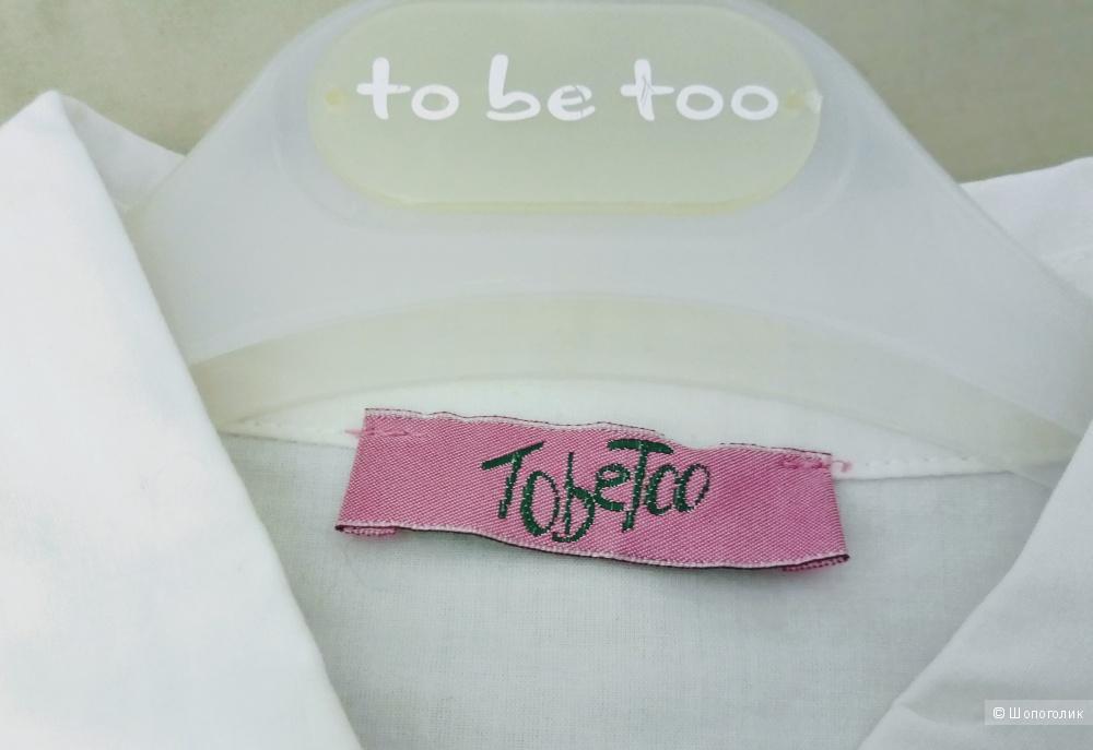 Блуза TobeToo 42-44р.