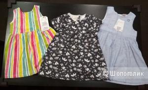 Комплект из трех платьев  zara, hm 86-92