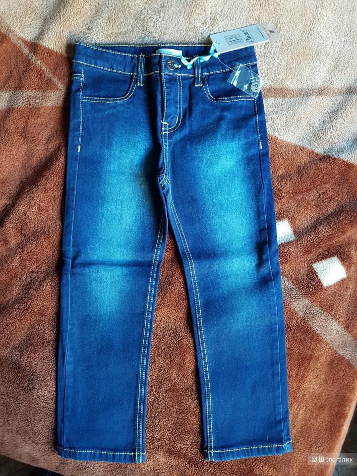 Утеплённые джинсы Pinetti, р. 116