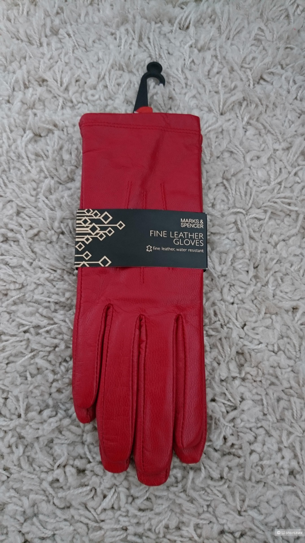 Перчатки Marks&Spencer S