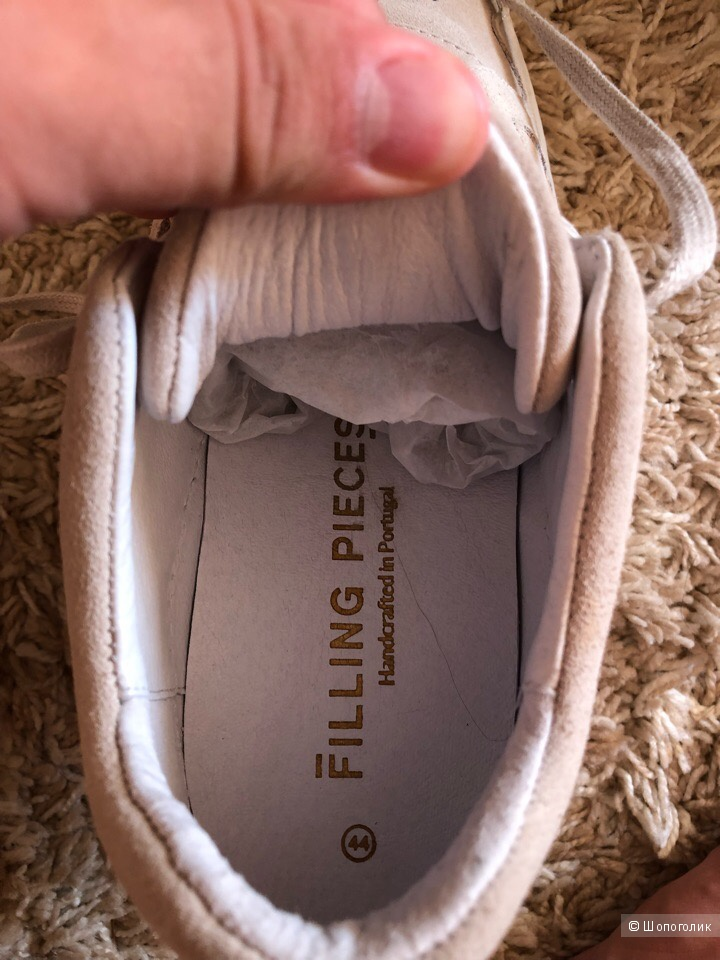 Кроссовки кожаные Filing Pieces, 44 размер