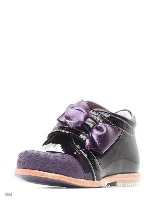 Ботиночки kapika, размер 19