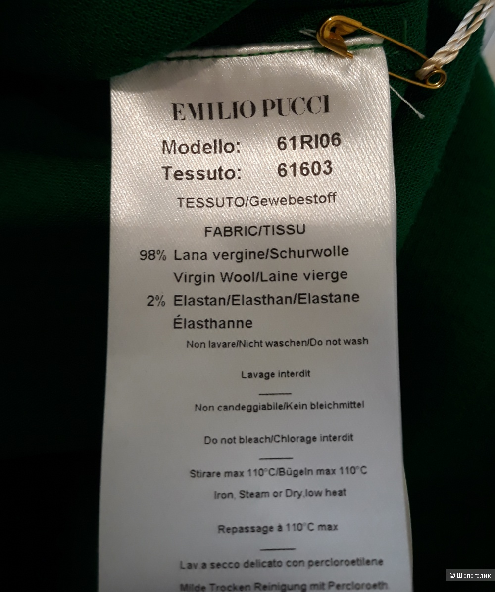 Платье EMILIO PUCCI, 42it
