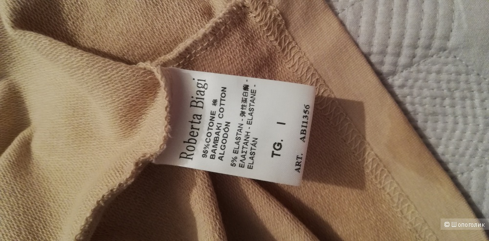 Платье Roberta Biagi 42 размер