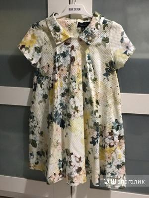 Платье Twin Set 8a