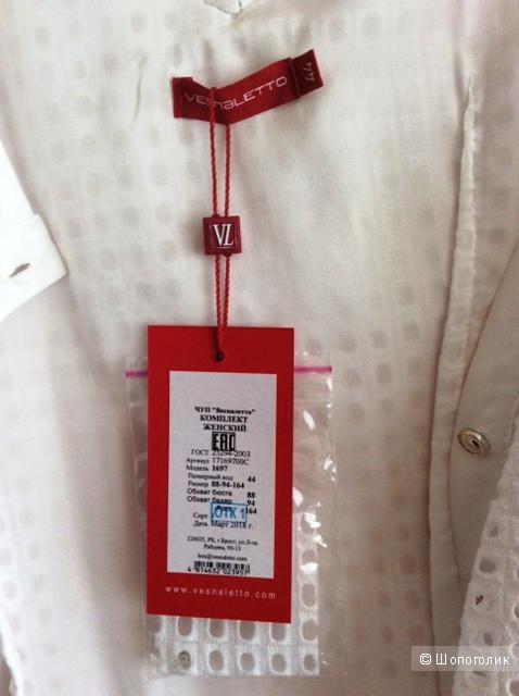 Блузка VesnaLetto, 44 размер