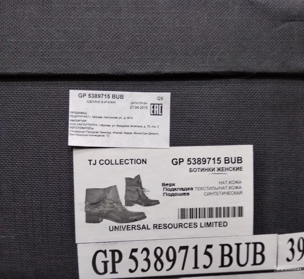 Ботинки, TJ Collection, р.38-39 (иссиня-черный цвет)