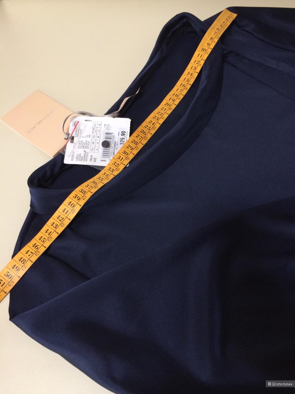 Блузка Pennyblack Max Mara 52-54
