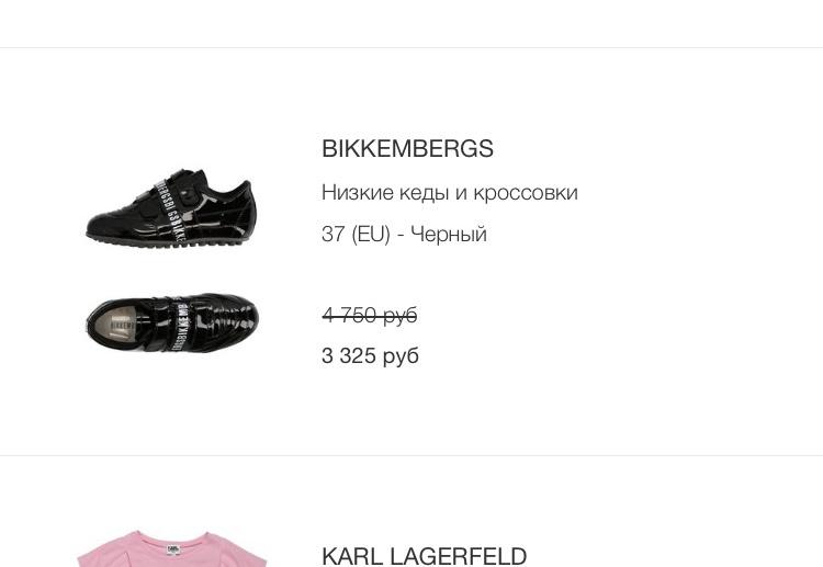 Кроссовки Bikkembergs размер 37 eu