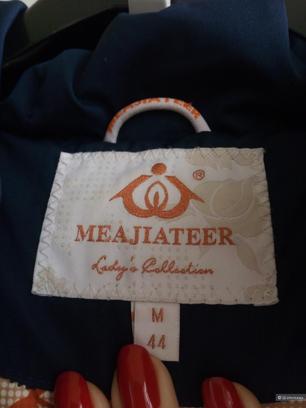 Пуховик MEAJIATEER, 44 RUS