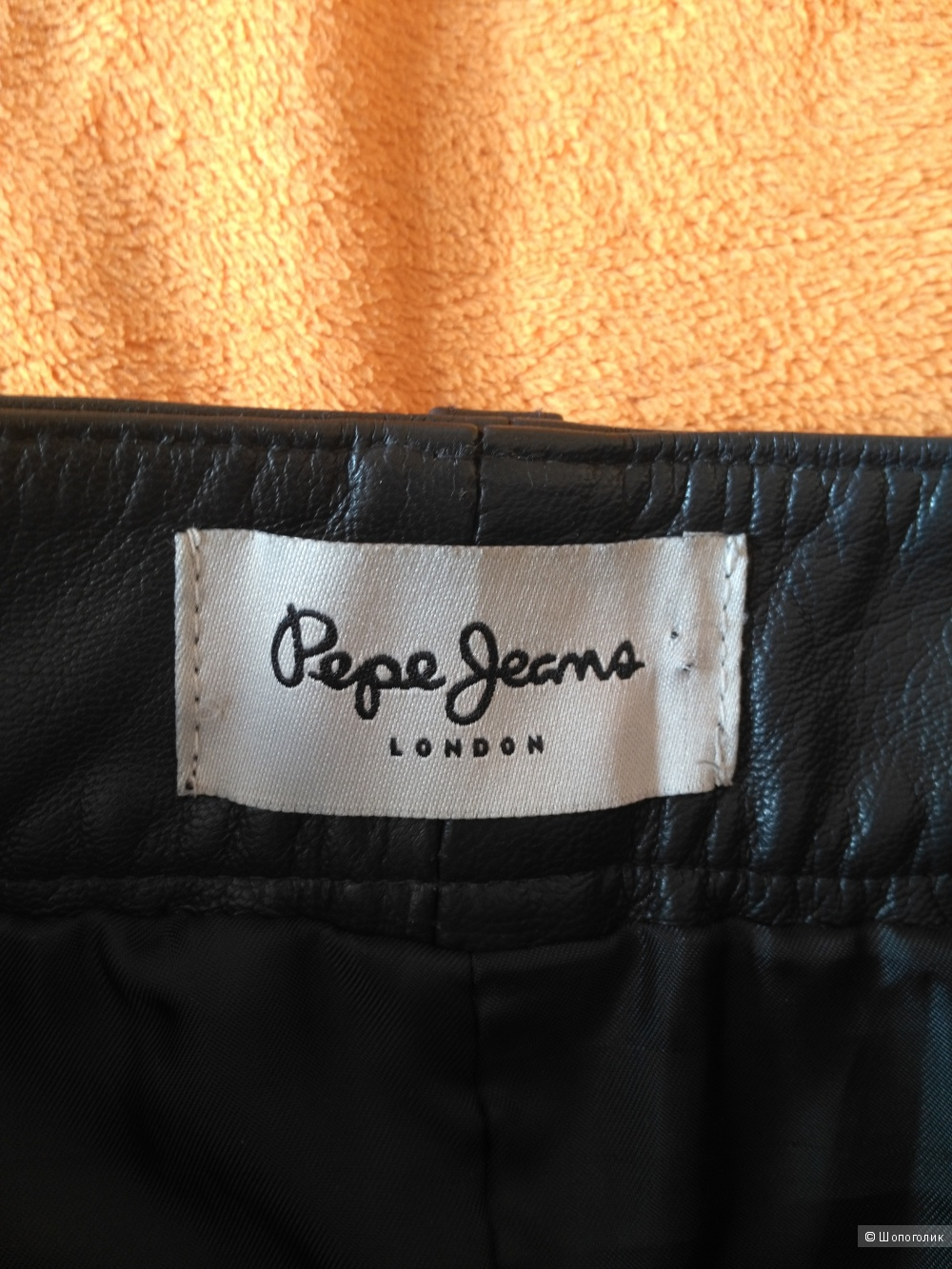 Юбка Pepe Jeans  S размер