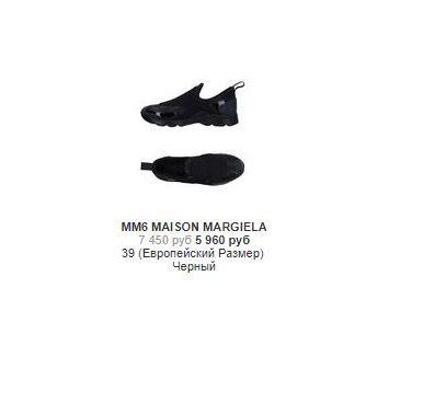 Кроссовки MM6 MAISON MARGIELA  р.39