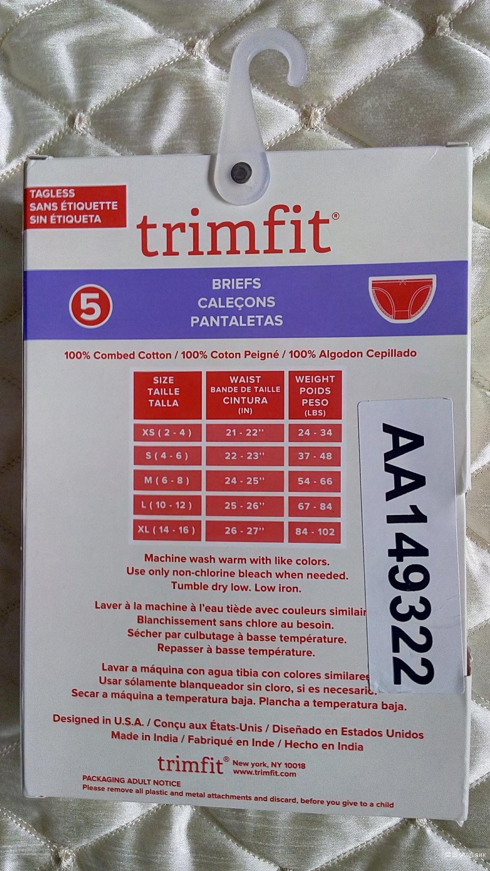 Набор трусиков (5 шт) Trimfit, размер 10-12 лет
